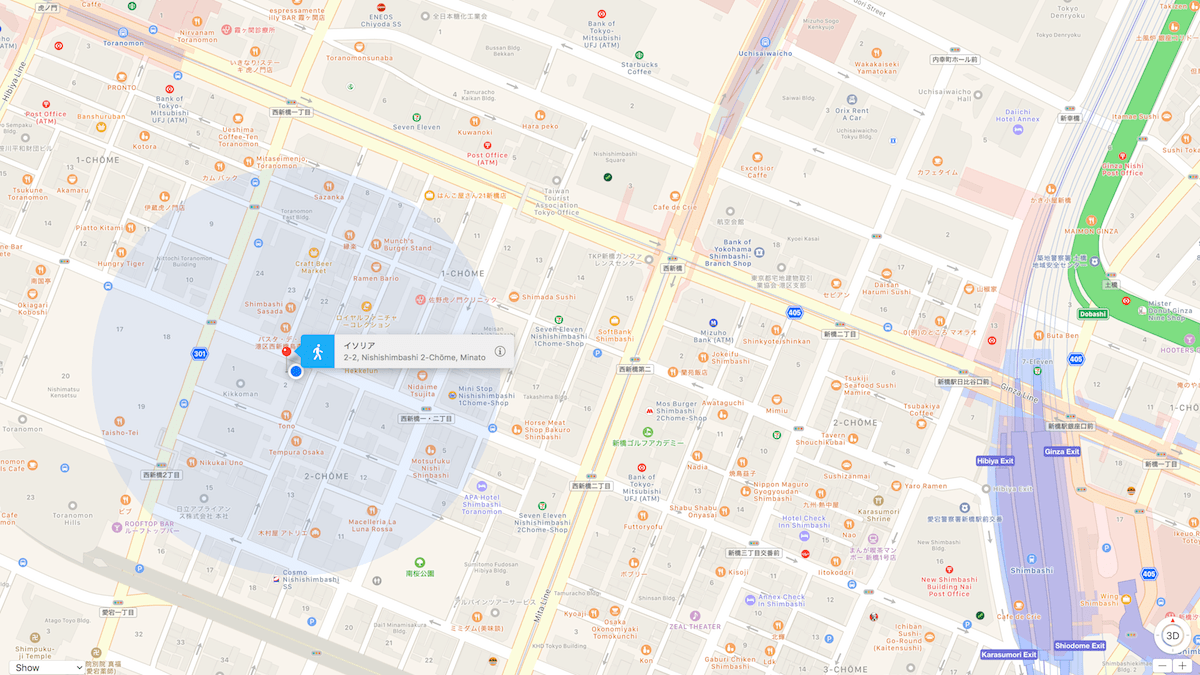 Screenshot of map of area around eSolia office including Ginza Line Toranomon Subway and JR Shimbashi Rail station.